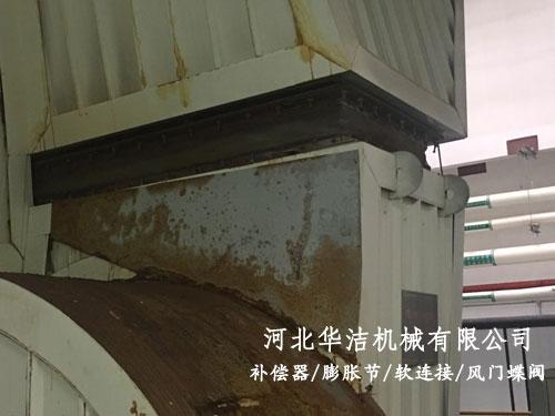 非金属补偿器用于垃圾焚烧发电厂