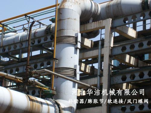复式铰链型波纹补偿器应用于石化管道