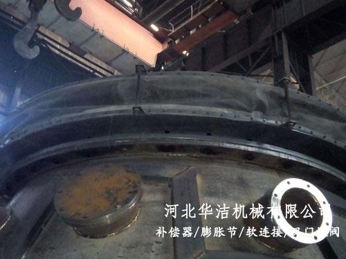 高温非金属膨胀节应用于钢厂转炉