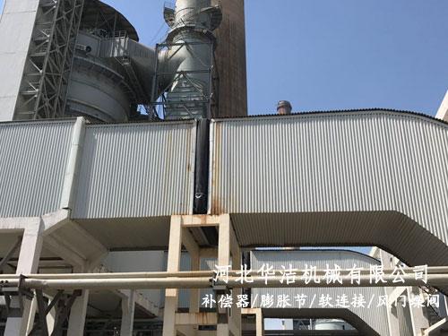 电厂架空管道矩形非金属补偿器