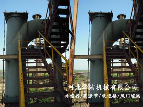 化工管道曲管压力平衡型补偿器