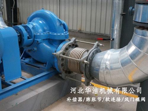 通用型波纹补偿器用于泵站减震