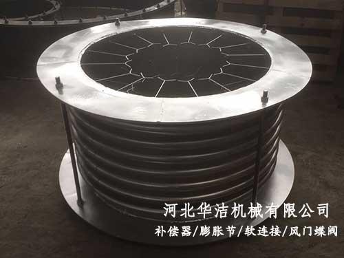 济南轴向型高温伸缩器