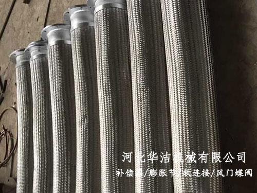 不锈钢波纹软管