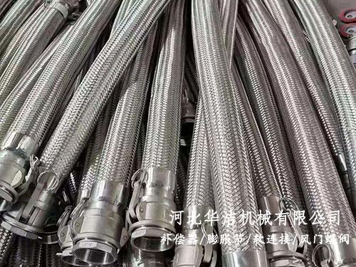 风机盘管不锈钢接头软管
