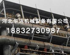 大拉杆横向beplay官网下载安卓应用于钢厂管道